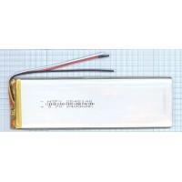 Аккумулятор Li-Pol (батарея) 2.5*45*145мм3pin 3.7V/2400mAh