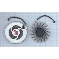 Вентилятор (кулер) для моноблока Lenovo IdeaCentre A520 A720 A730