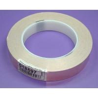 Медная лента-фольга 20mm*30m