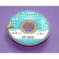 Оплетка CP-3515 3.5mm*1.5m