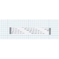 Шлейф универсальный 32pin, шаг 0,8мм, длина 10см