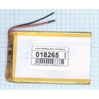 Аккумулятор Li-Pol (батарея) 2*55*85мм 2pin 3.7V/1500mAh